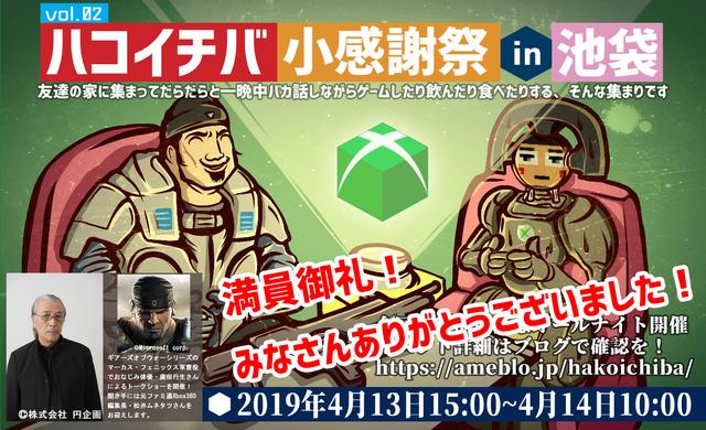 小感謝祭ポスターのコピー.jpg